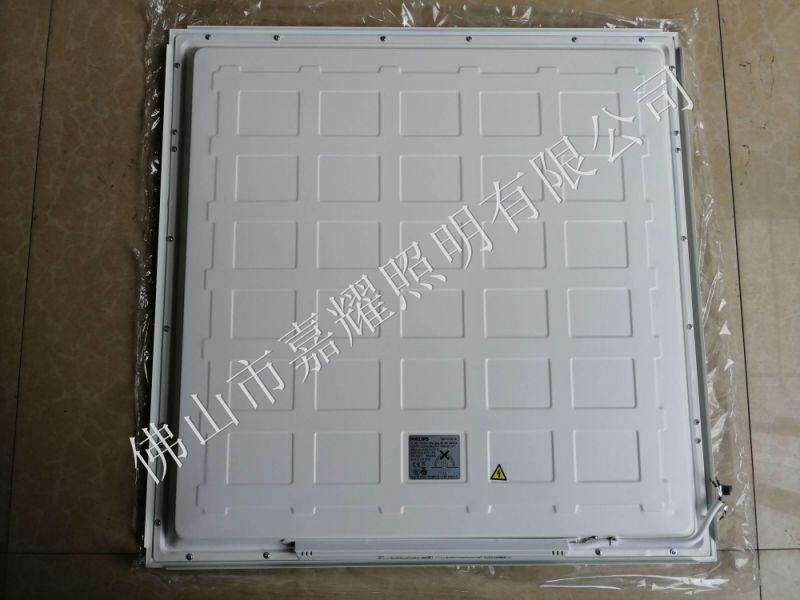 飞利浦RC093V 600x600方形LED面板灯