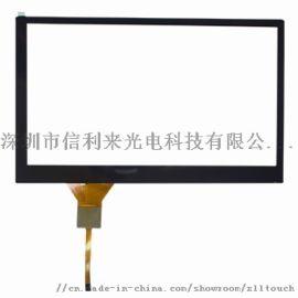 7寸G+G电容触摸屏工控屏 XN-320