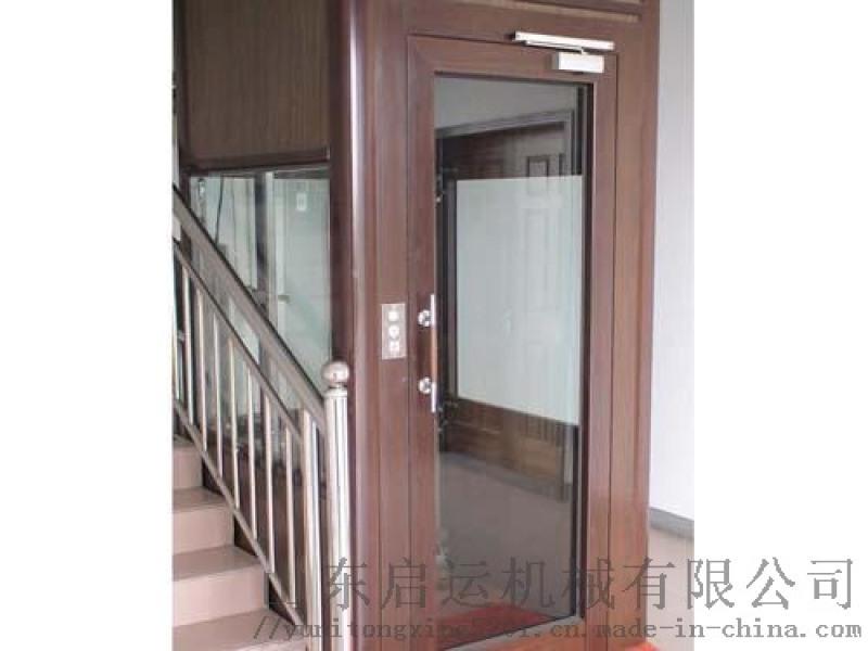 閣樓電梯啓運家庭電梯別墅電梯杭州導軌升降臺升降電梯