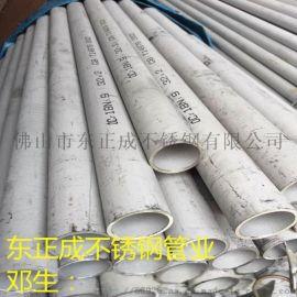 深圳不锈钢流体管,304不锈钢无缝管