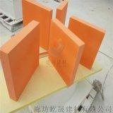 岩棉吸音板吊頂 玻纖吸聲板施工裝修流程