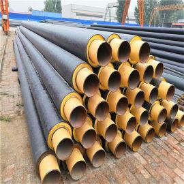 三明 鑫龙日升 钢套钢蒸汽保温钢管 供暖聚氨酯直埋管道