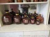 热销5斤装陶瓷酒瓶复古陶瓷