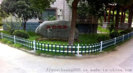 pvc塑钢围墙绿化草坪护栏可定制别墅花园草坪护栏