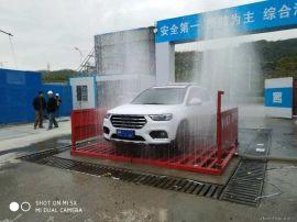 自動洗車設備工地專用