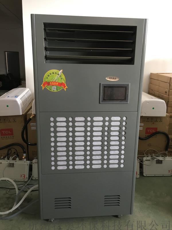恒温恒湿机厂家,控湿控温设备,恒温恒湿机