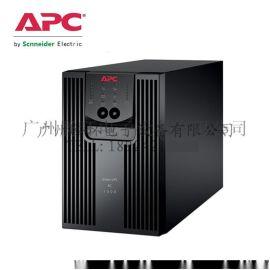 施耐德UPS电源 APC SRC1000ICH