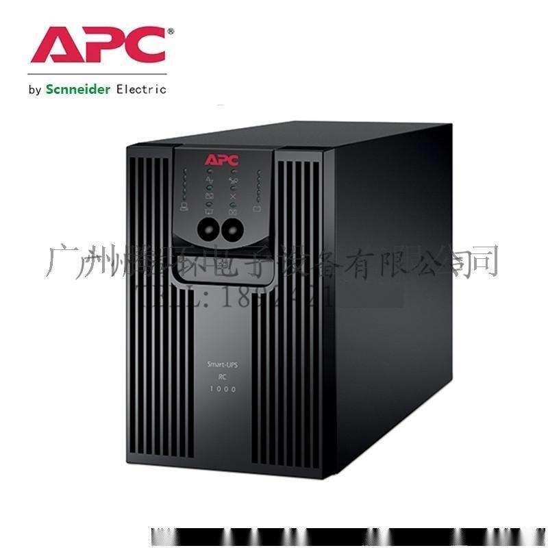 施耐德UPS電源 APC SRC1000ICH