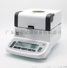 东莞科宝快速水分测试仪/卤素水分仪/粮食水分仪