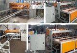 贵州贵阳钢筋网片焊机/网片排焊机供应商