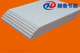 铸造用陶瓷纤维板,铸造用耐高温陶瓷纤维保温板