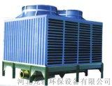 HBLCD节能超低噪声型横流式冷却塔 型号齐全