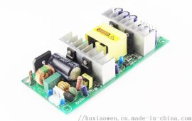 12V 10A裸板开关电源