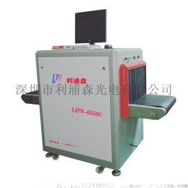 6550C X光安检机 多能量