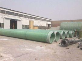 玻璃钢高压管道 300玻璃钢管道报价