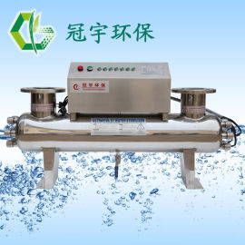 北京市MHW-Ⅱ-U-2P-0.6紫外线消毒器