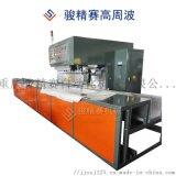 大型膜结构机器 高频焊接设备 25KW高效成型机
