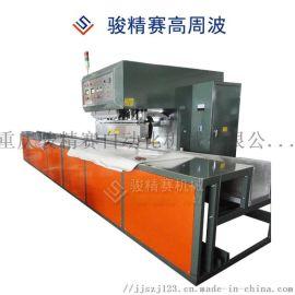 大型膜结构机器 高频焊接设备 25KW**成型机