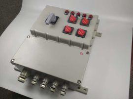 隆业供应-防爆照明控制箱-防爆控制柜