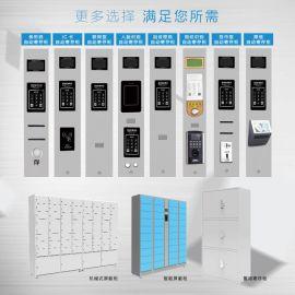 图书馆电子存包柜校园刷卡联网寄存柜厂家|智莱