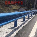 拉薩鍍鋅護欄高速公路護欄防撞波形護欄農村道路護欄