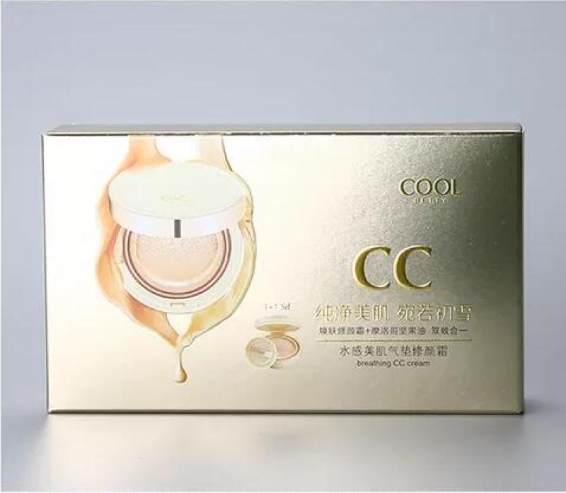 韓國化妝品包裝盒 逆向UV印刷面膜盒