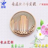 纪念币 合金游戏币 不锈钢娱乐币 铜质游戏币定制