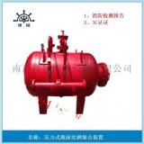 PHYM48/50消防|压力式泡沫比例混合装置