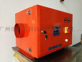 磨床高效率油雾净化器