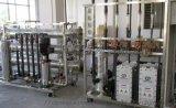 新材料电池超纯水设备厂家