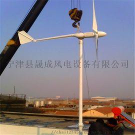 沿海地区家用风力发电机1000W 鱼塘周边用小风机