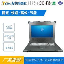 17寸下翻便携机独立显卡可扩展4个PCI插槽
