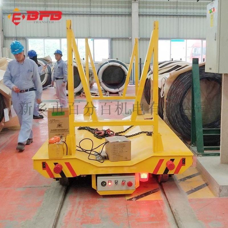 热模锻生产线55吨钢管运输地轨车 电缆卷筒电动平车
