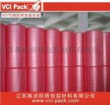 专业生产 防锈气泡膜  防锈气泡垫  防锈气泡袋