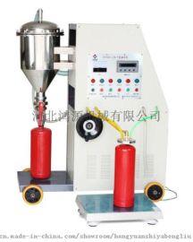 GFM8-2自动型灭火器干粉灌装机