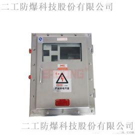 二工铸铝防爆仪表箱数字式按键防爆控制箱