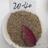 鹤壁70-110目烘干砂   永顺除锈用烘干砂多少钱