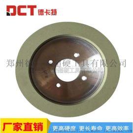 四川陶瓷金剛石砂輪,數控,車削刀具德卡特優質砂輪