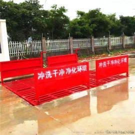 自动洗轮机-西宁千乔松环保供应商