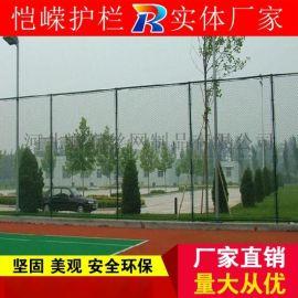 郑州体育场围栏网勾花球场围网护栏网绿色勾花护栏网