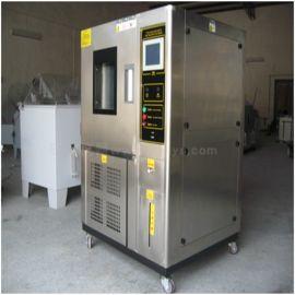 YS-M-150F-70两层可程式恒温恒湿试验箱