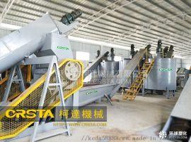 塑机厂供LDPE料破碎清洗线、LDPE膜清洗设备