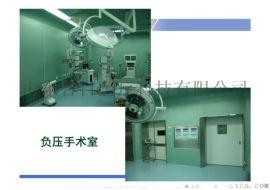 南京中心供氧厂家,医用气体系统负压病房
