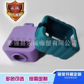 定制橡胶制品 硅胶绝缘护套 减震橡胶密封垫圈