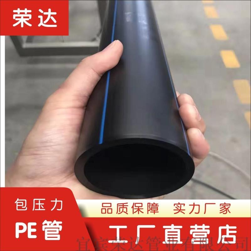 重庆pe管批发市场在哪里 点击这里来看看