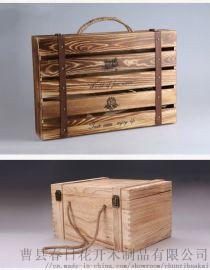 各类规格的红酒木盒定制红酒礼盒多种类多规格木制礼盒