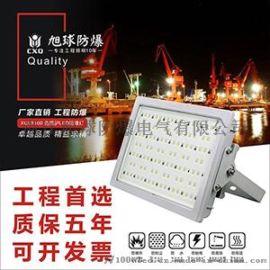 节能环保型LED防爆路灯150w型号选择