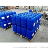 現貨銷售工業級次氯酸鈉84消毒水原料
