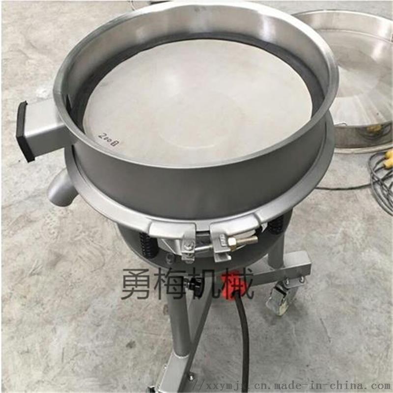 河南勇梅机械供应XZS旋振筛/三次元振动筛
