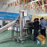 东北溜肉段油炸机生产线@锅包肉油炸机直销